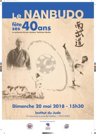 Les 40 ans du Nanbudo