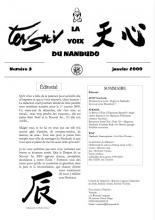 Tenshin n°3