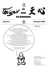 Tenshin n°6