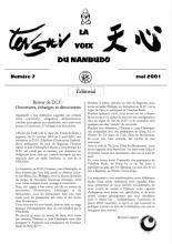 Tenshin n°7