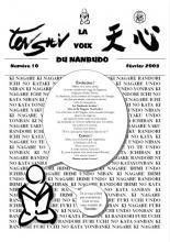 Tenshin n°10
