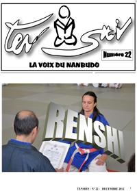 Tenshin n°22 : Renshi