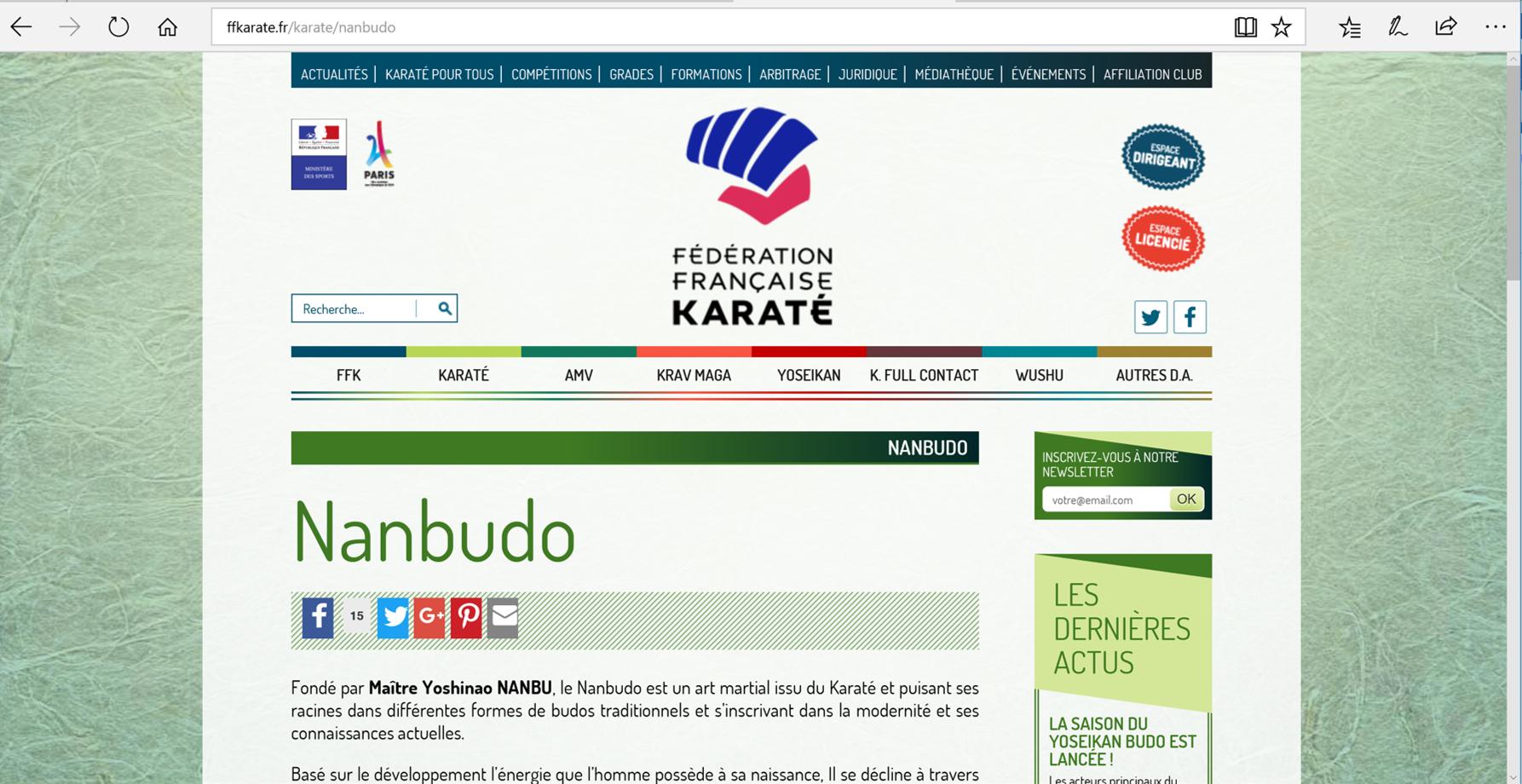Page Nanbudo sur le site de la FFKaraté